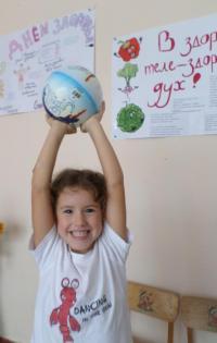 День здоровья в детском саду