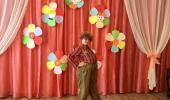 """День здоровья в детском саду """"Карлсон в гостях у ребят"""""""